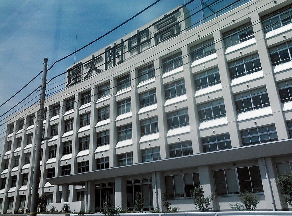 岡山 理科 大学 附属 中学校