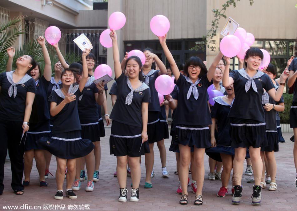 天津市第十一中学