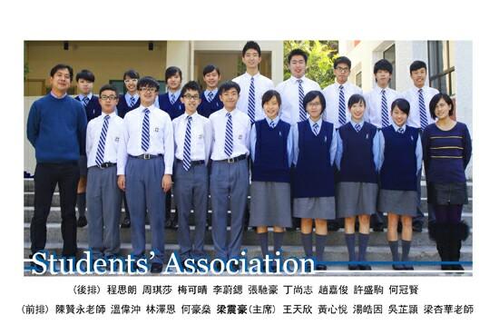 2012 學生會
