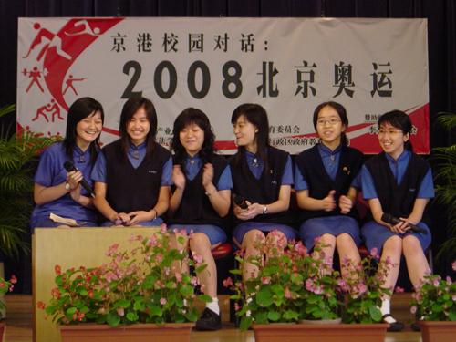 聖士提反女子中學