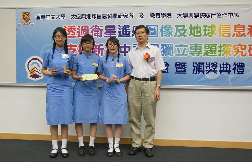香港真光中學
