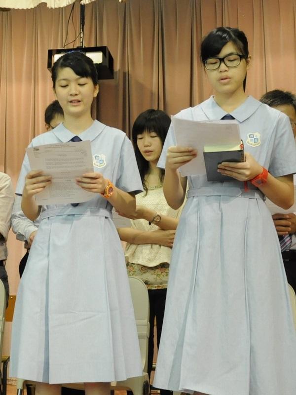 中華基督教會協和書院