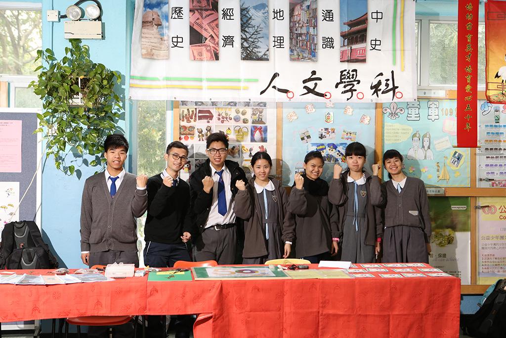地利亞修女紀念學校(月華)