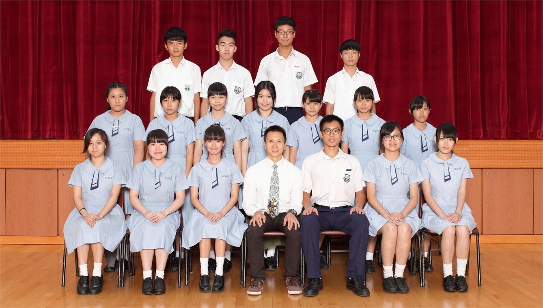 龍翔官立中學