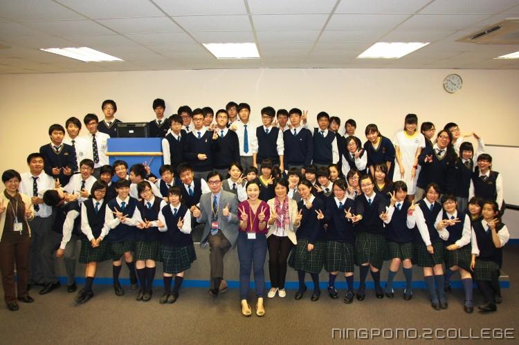寧波第二中學