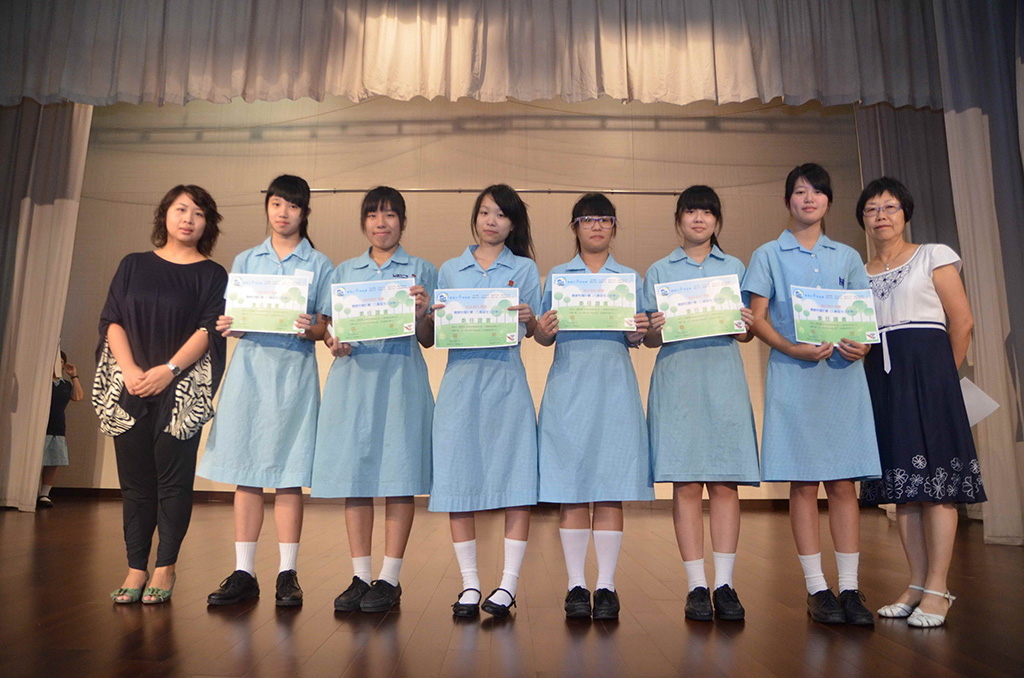 何文田官立中學