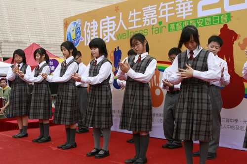 九龍三育中學
