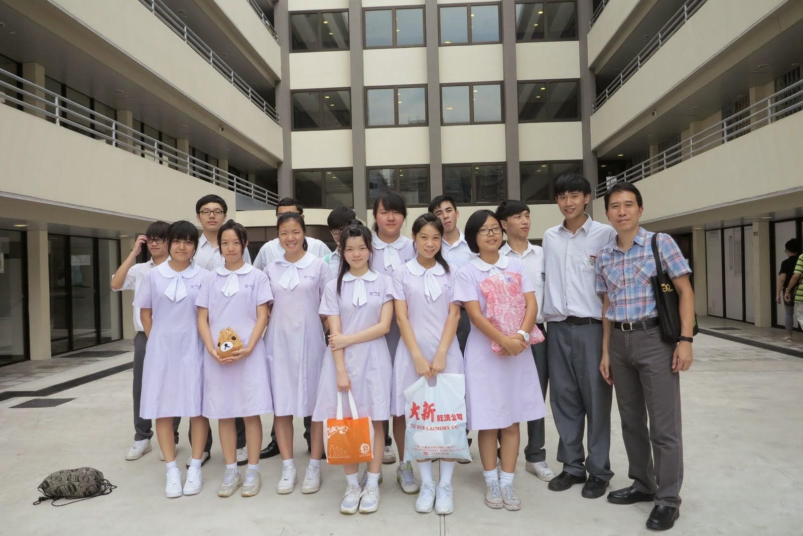 九龍工業學校