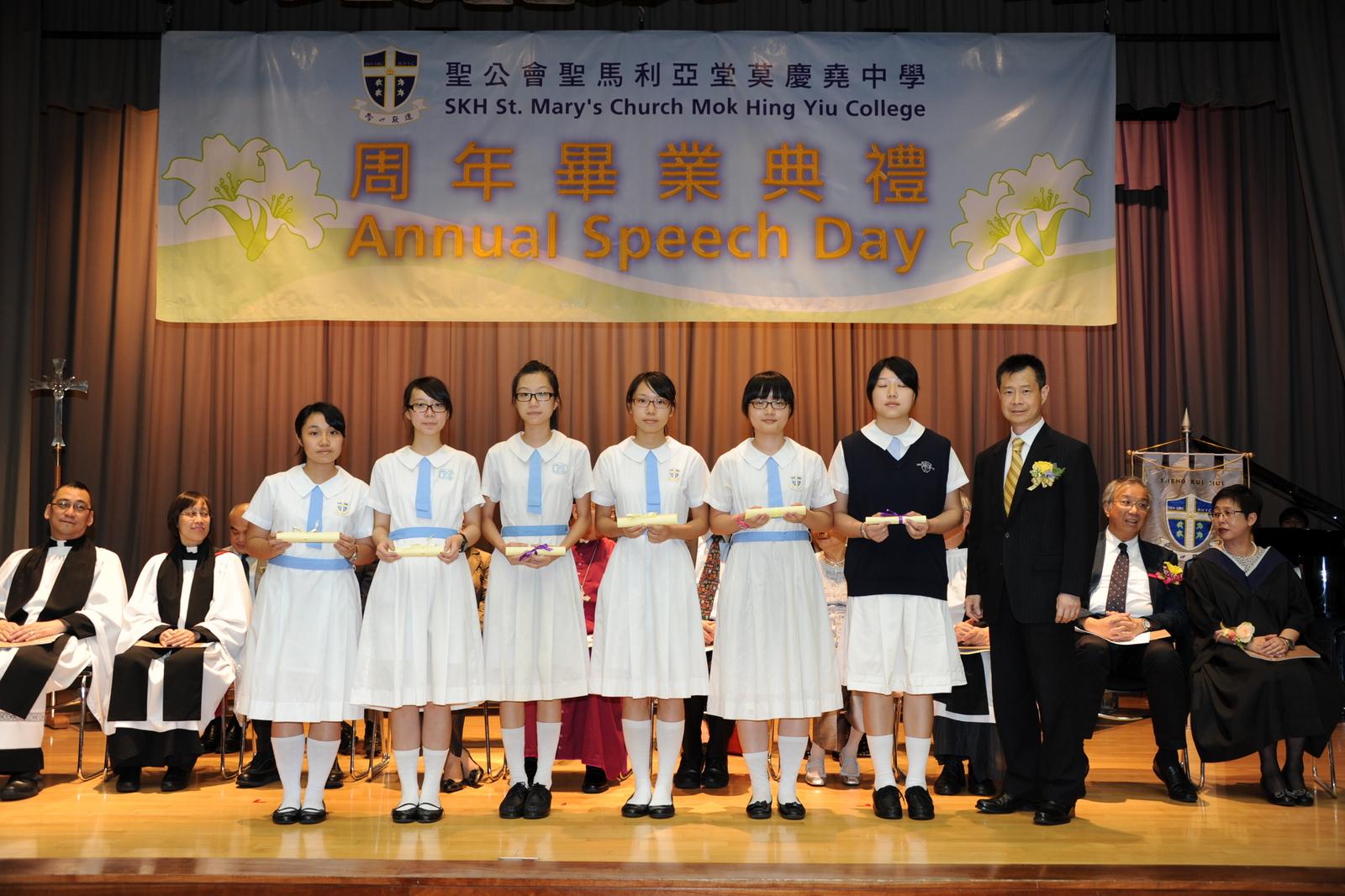 聖公會聖馬利亞堂莫慶堯中學