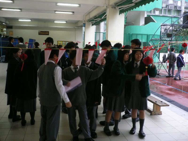新界西貢坑口區鄭植之中學