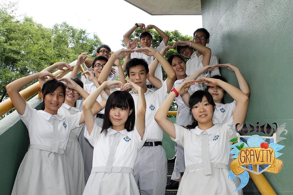 聖公會陳融中學