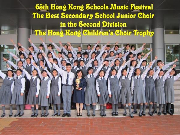 聖公會曾肇添中學合唱團