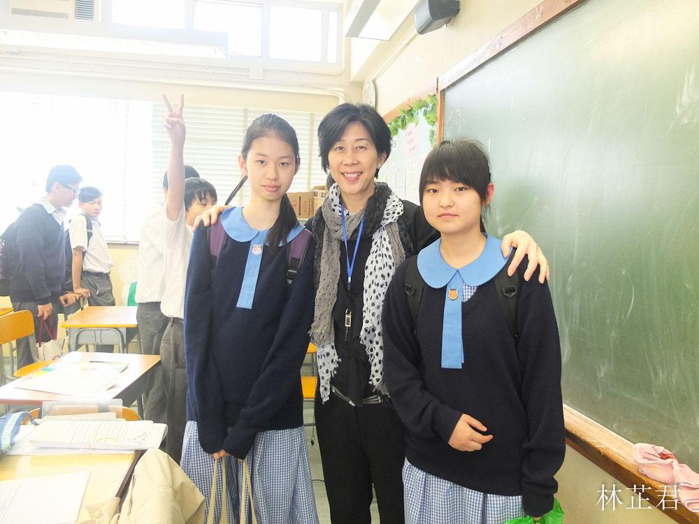 上水官立中學