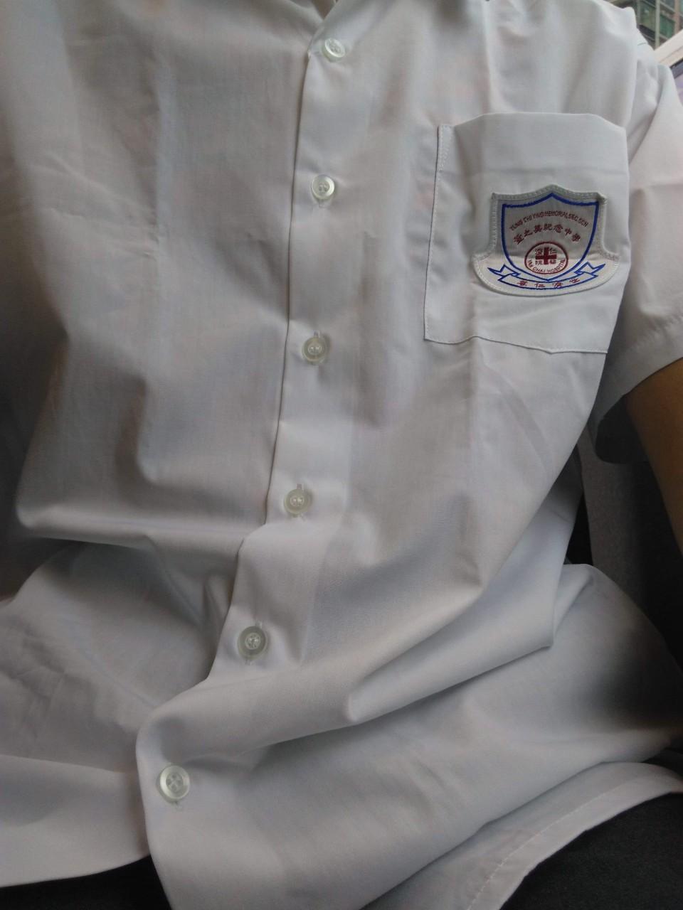 董之英紀念中學夏季校服