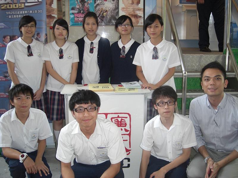 棉紡會中學