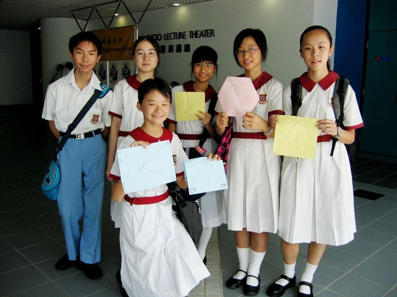 香港九龍塘基督教中華宣道會陳瑞芝紀念中學