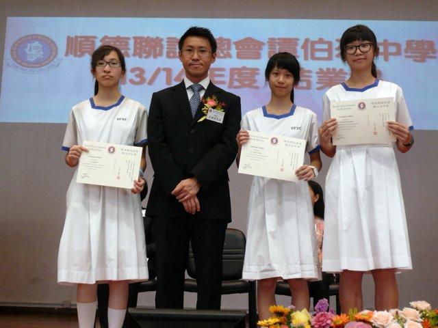 順德聯誼總會譚伯羽中學