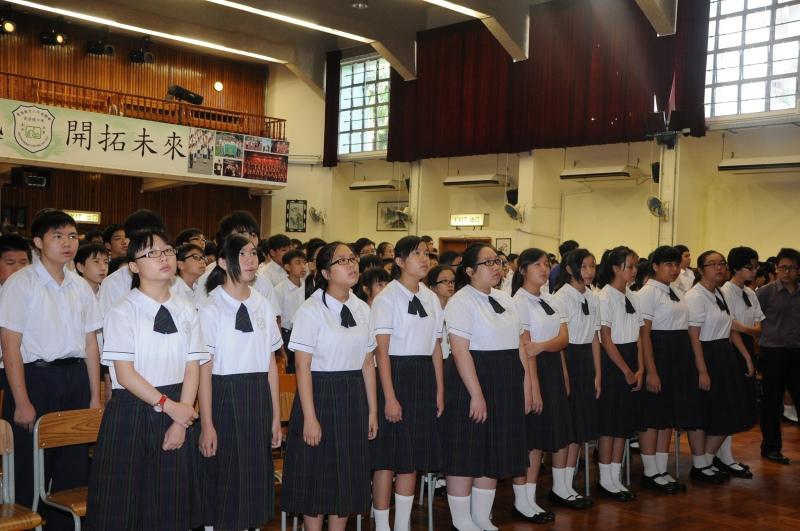 香港教育工作者聯會黃楚標中學