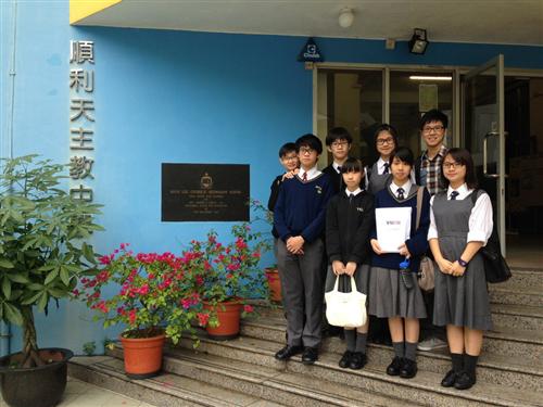 香港道教聯合會圓玄學院第一中學