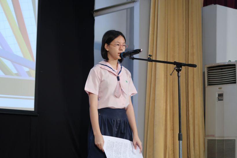 雅加達臺灣學校