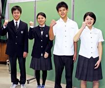 青森県立大湊高等学校