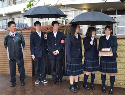 真颯館高等学校
