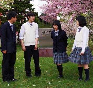 44464 北海道石狩南高等学校| Un...