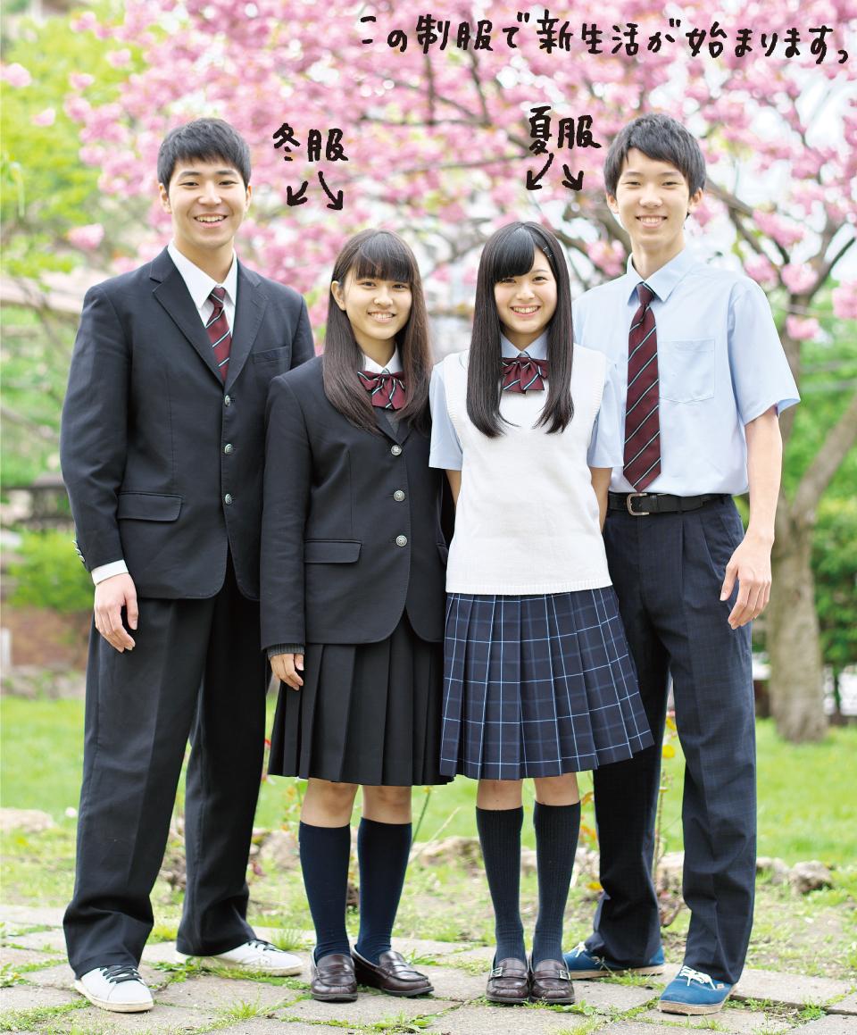 「龍谷高校」の検索結果 - Yahoo!検索(画像)