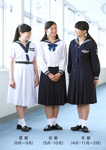 芦屋学園高等学校 介紹 | Uniform Map 制服地圖