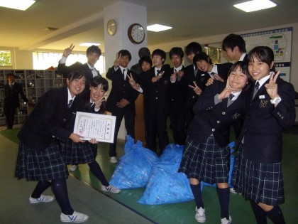 神戸 大学 附属 中等 教育 学校