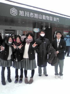 工業 高校 兵庫