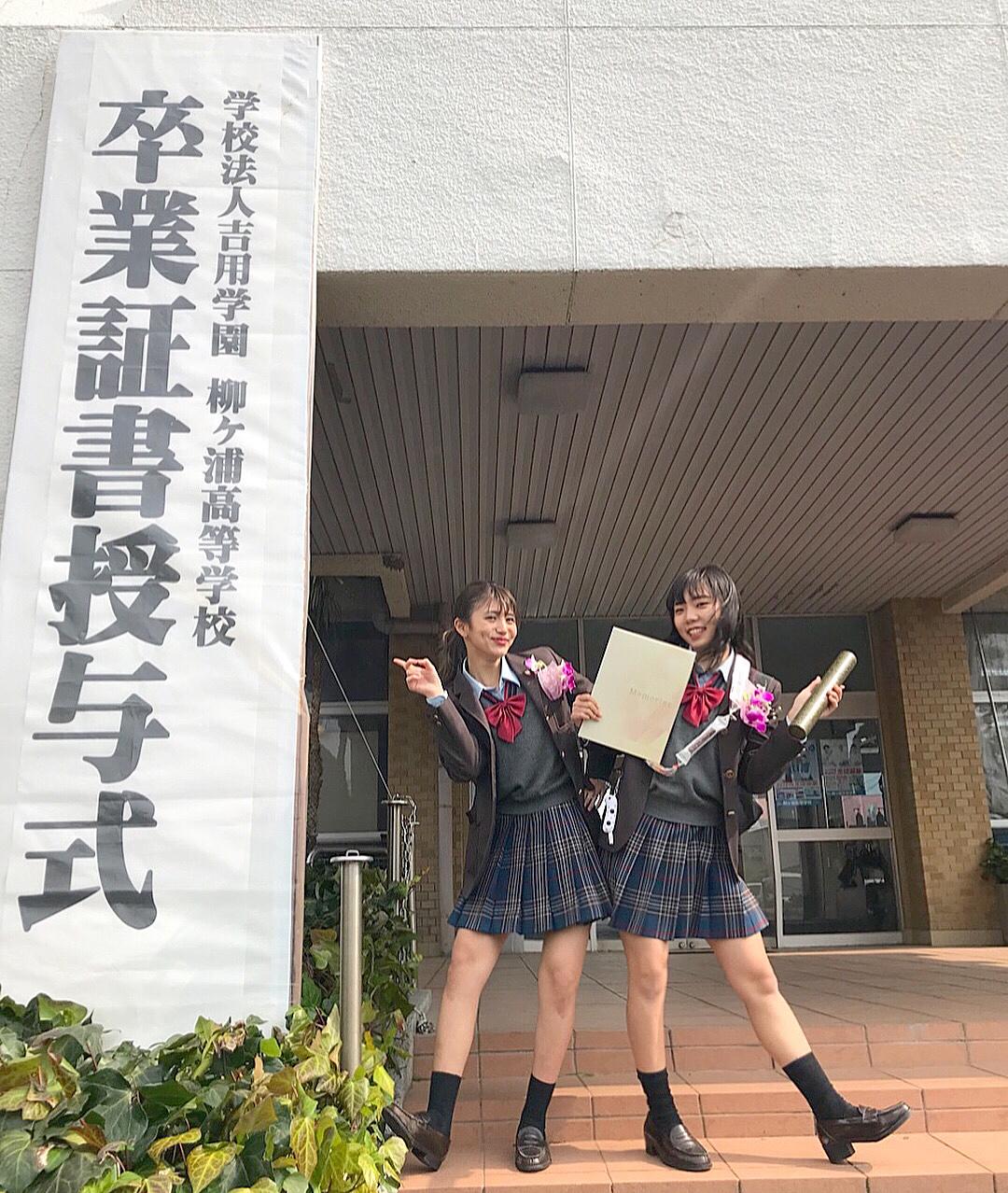 清水 高校 北海道