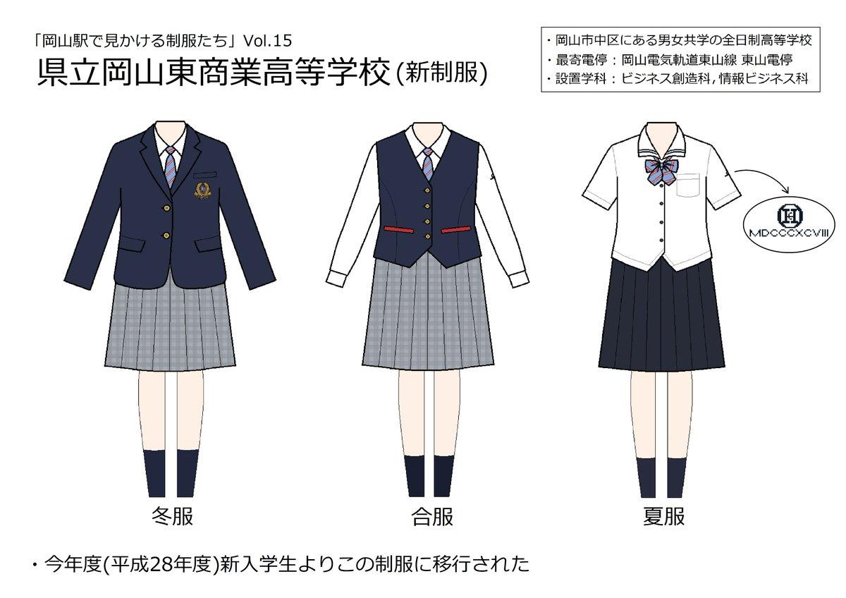日本高校 相片列表Original text