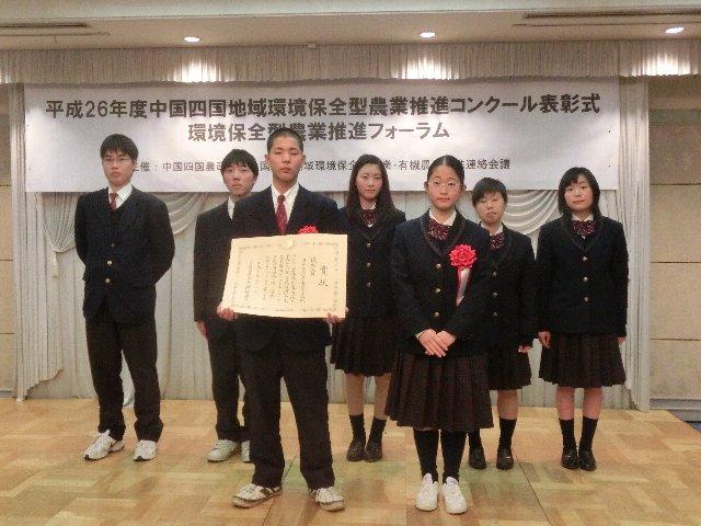 高松 農業 高校 岡山県立 高松農業高等学校 オフィシャルWEBサイト
