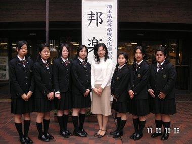栄東高等学校 介紹 | Uniform Ma...