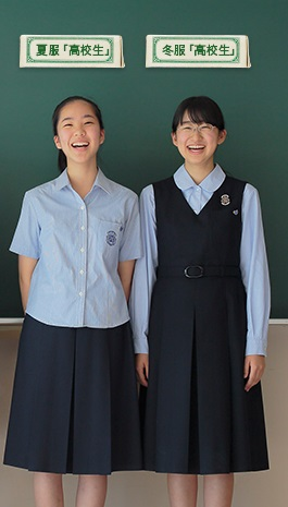 静岡雙葉高等学校画像