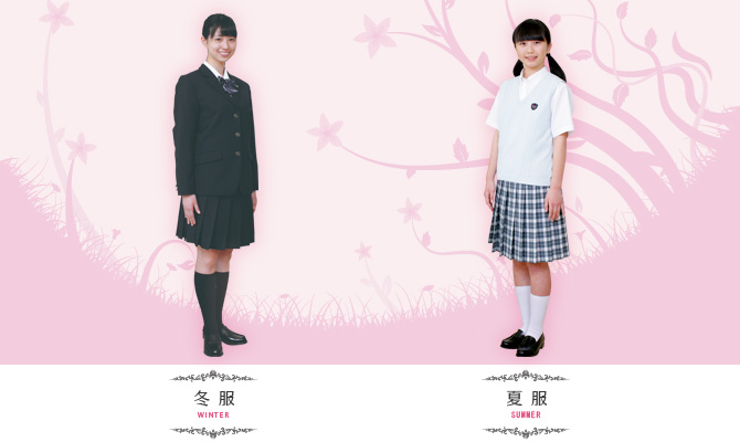 日本大学豊山女子中学校・高等学...