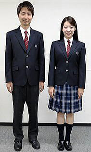 高校 制服 小田原
