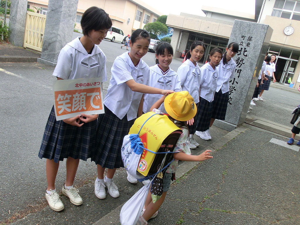 篠栗町立篠栗北中学校