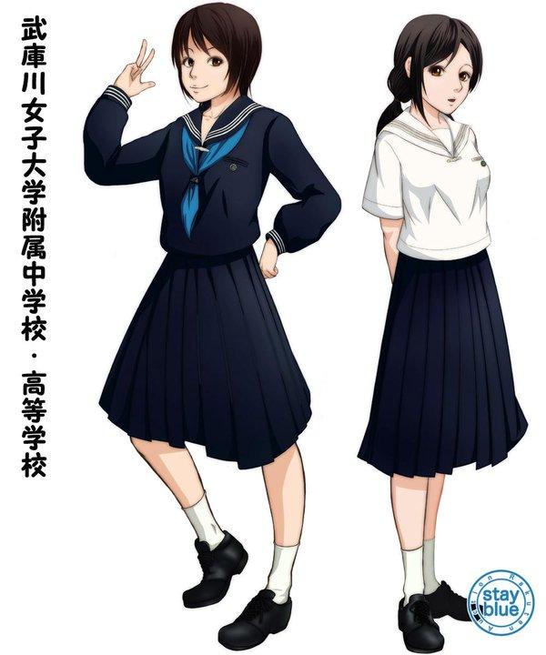 附属 中学校 女子 大学 日本