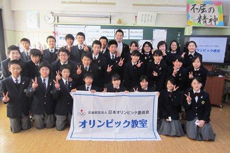 国 本 中学校