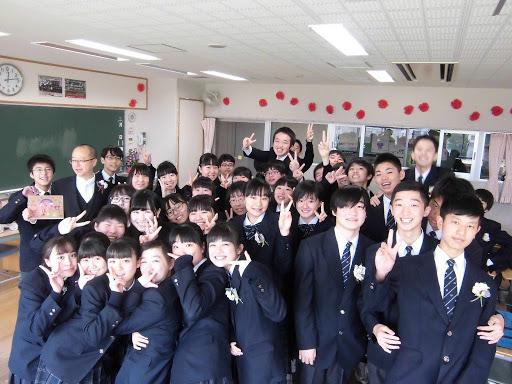台 中学校 辰巳