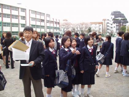 志村 第 四 中学校