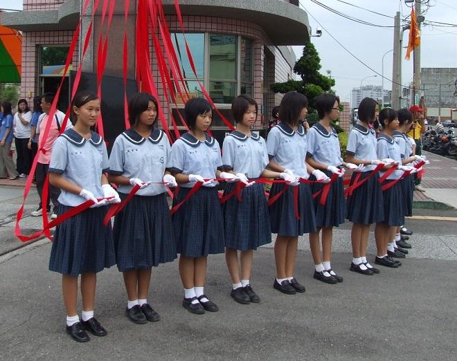 彰化縣立成功高中國中部