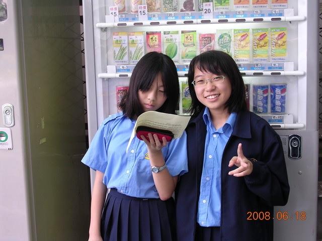 私立竹林高中國中部