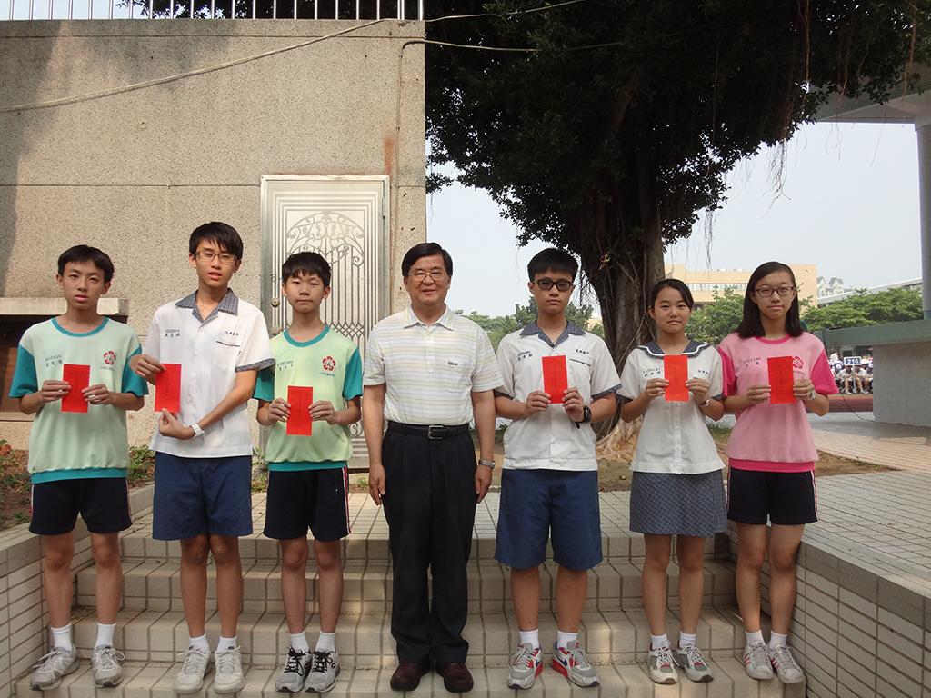 台南市立復興國中