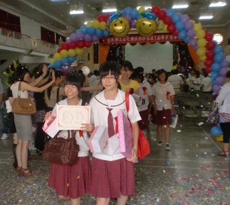 台南市立善化國中