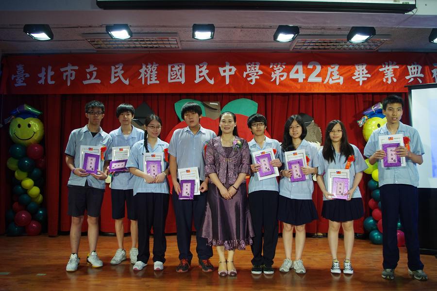 台北市立民權國中