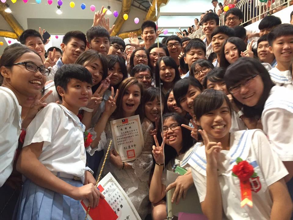 莎莎公主(鍾欣愉)2016年回母校石牌國中畢業典禮