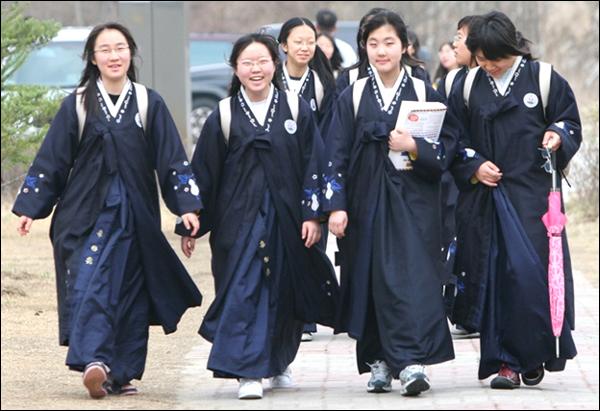 민족사관고등학교